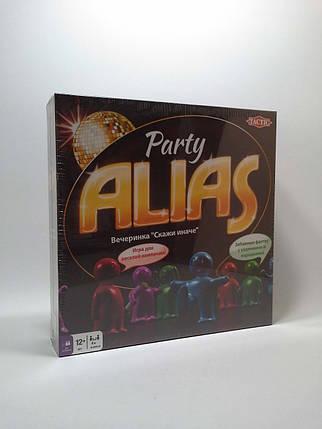 Настільна гра Alias Party Аліас Скажи інакше Вечірка. Tactic, фото 2