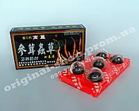 Хуэй Чжун Дан Укрепляющие пилюли