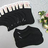 Носки -СЛЕДЫ черные, 37-41 р-р,