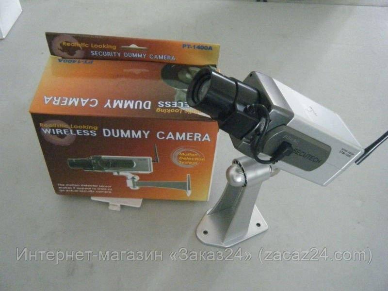 Муляж камеры видеонаблюдения (WIRELESS) с движением