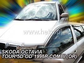 Дефлекторы окон (ветровики)  Skoda Octavia А4 Tour 1996-> Combi 4шт(Heko)