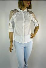 Біла нарядна  блузка з  мереживом, фото 3