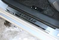 Накладки на дверные пороги Toyota Corolla 4 шт