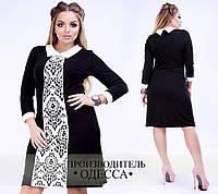Платье осеннее, приталенное, вставка из гипюра спереди с воротничком, четыре цвета, р.50,52,54,56 код 3989О