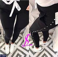 Спортивные штаны женские (42-44,44-46) оптом купить со склада в Одессе 7 км, (S-L)