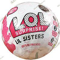 Куколка - сюрприз L.O.L. surprise LIL Sisters в шаре (ЛОЛ, LOL), фото 1