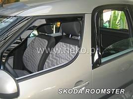 Дефлекторы окон (ветровики)   Skoda Roomster 2006 -> 4D 4шт(Heko)