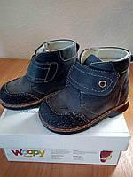 Ботинки для мальчика ТМ Woopy, демисезонные, ортопедические (Турция)