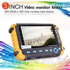 5* монитор тестер видеонаблюдения  5MP AHD 5MP TVI 4MP CVI CVBS -все виды  камер !!!