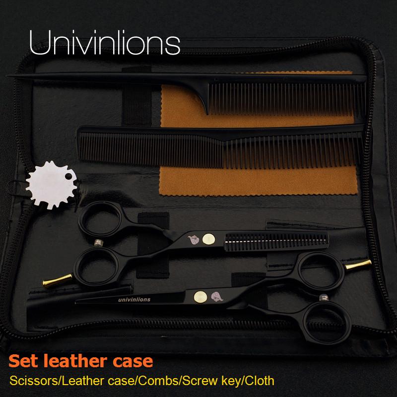 Набор ножниц парикмахерские ножницы для стрижки 5,5 дюймов univinlions