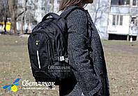 Рюкзак городской черный 16л AOKING