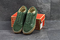 Мужские кеды Vans old skool зеленые в фирменных коробках