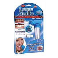 Гель Отбеливатель Зубов (Luma Smile) Доставка