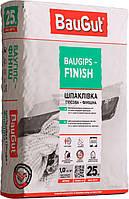 Шпаклівка фінішна BauGut Baugips - FINISH 25 кг
