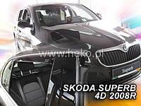 Дефлекторы окон (ветровики)   Skoda Super B 2008-> 4D Sedan 4шт(Heko)