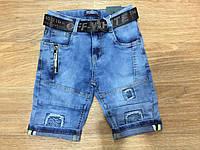 Шорты джинсовые на мальчика оптом, Seagull, 116-146 рр, фото 1