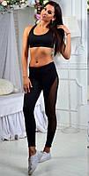 Женский черный костюм для спорта и фитнеса