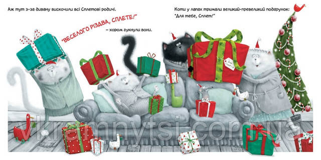 Різдво для Сплета. Автор Роб Скоттон, купить книгу Киев
