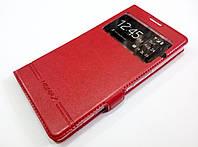 Чехол книжка с окошком momax для Microsoft Lumia 950 XL красный