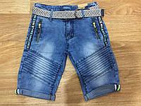 Шорты джинсовые на мальчика оптом, Seagull, 134-164 рр, фото 1