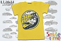 Футболка для мальчика р.128,134,140 стрейч-кулир SmileTime Street Racing, желтая