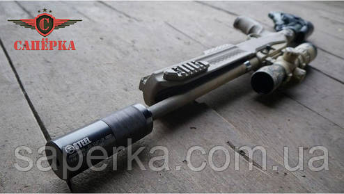"""Глушитель """"Steel"""" для мелкокалиберных винтовок .22 Lr 1/2 28 UNEF, фото 2"""