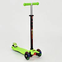 Самокат Scooter Best Maxi салатовый (с регулировкой ручки и светящимися колесами) арт. 466-113