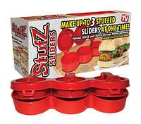 Ручной пресс для приготовления гамбургеров Stufz Sliders, прибор для бургеров Стафз Слайдерс