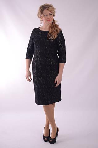 Платье черное кружево гипюр коктейльное  вечернее 48 50 52 54 56  боталы., Пл 097-2