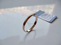 Обручальное кольцо 2,31 грамма 23 размер Золото 583 пробы, фото 1