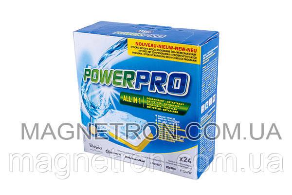 Таблетки для посудомоечной машины Whirlpool 484000000267, фото 2