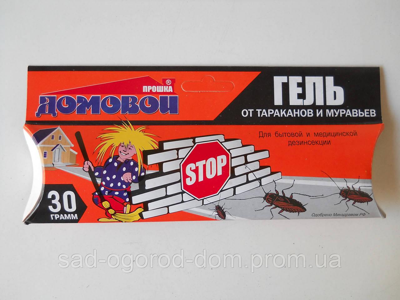 Домовой гель от тараканов и муравьев 30г
