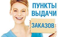 Самовывоз в Киеве от метро Петровка  с 22.10 !!!