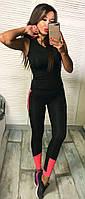 Женский костюм для спорта