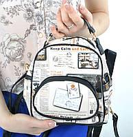 Рюкзак женский POOLPARTY газета Лондон экокожа