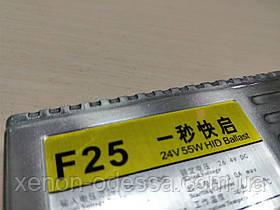 Блок быстрого розжига 24В (для грузового транспорта) F25 Ballast 55W 24V AC Slim / балласт для ксенона, фото 3
