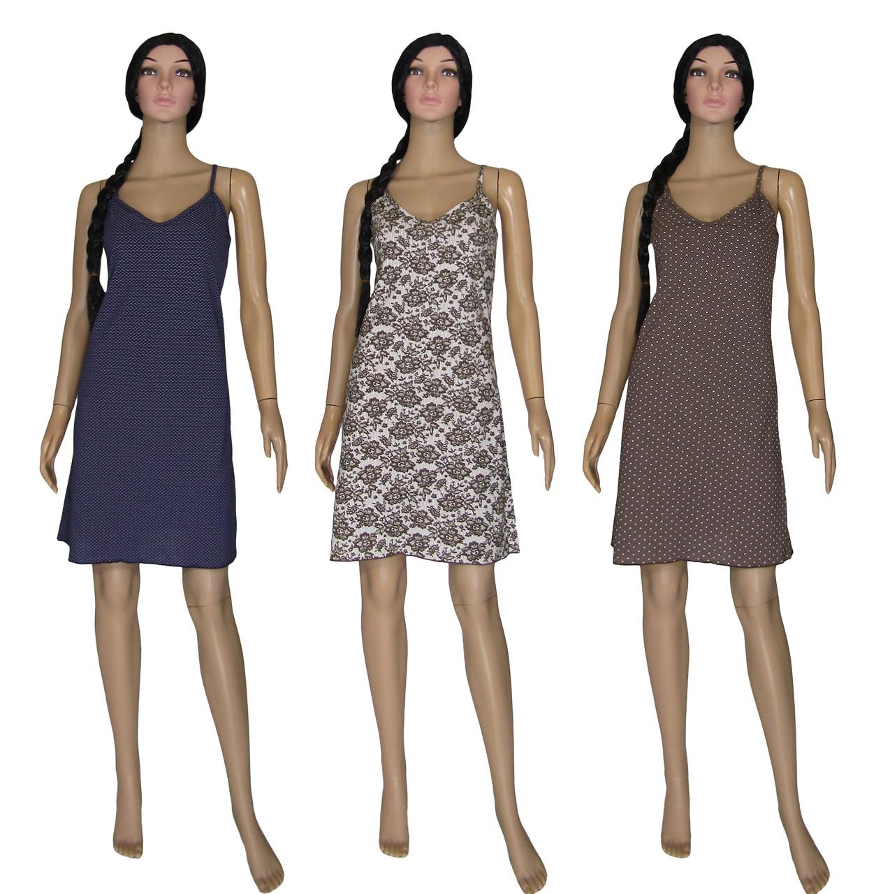 9d1139ae9a31a71 Ночная рубашка женская 03226 Elena, хлопок, р.р.42-54, цена 165 грн ...