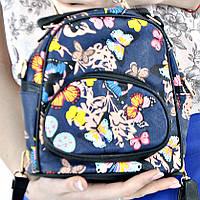 Рюкзак женский POOLPARTY Бабочки экокожа
