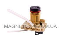 Поршень термоблока для кофемашин DeLonghi 5513227961 (7313217301)