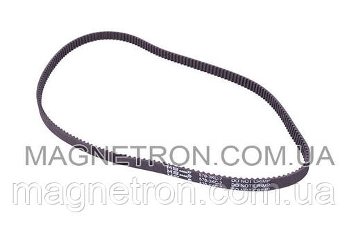 Ремень для кухонного комбайна Moulinex 570-3KC-7 Moulinex MS-0698375