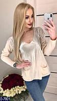 Джемпер (44-48) — 50% акрил 50% вискоза купить оптом и в Розницу в одессе 7км