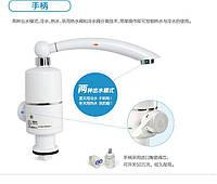 Проточный электрический водонагреватель на кран INSTANT HEATING FAUCET