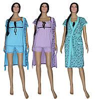 Комплект женский домашний Modern 02116, пижама и халат, р.р.42-56