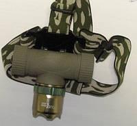 Налобный тактический фонарик Police BL-6866 3000W купить Киев