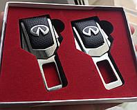 Комплект заглушек Премиум-класса с логотипом  Infiniti (Инфинити)