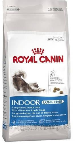 Royal Canin (Роял Канин) INDOOR LONG HAIR Сухой корм для домашних длинношерстных кошек,10 кг