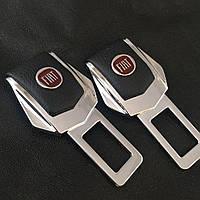 Комплект элитных заглушек в замок ремня безопасности с логотипом FIAT (ФИАТ)