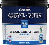 Шпаклівка фінішна Sniezka ACRYL - PUTZ 5 кг