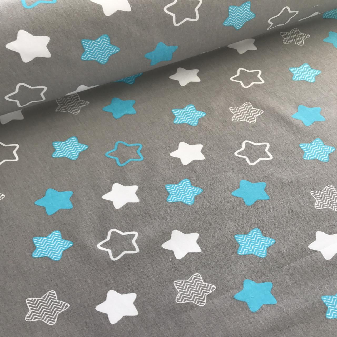 Хлопковая ткань бязь звезды (пряники) белые, бирюзовые, серые с зигзагами внутри на сером   №23