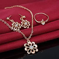 Набор бижутерии Rinhoo ожерелье цепочка с подвеской цветок, серьги цветы и кольцо